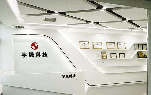 Heater Auto Technology Co.,Ltd