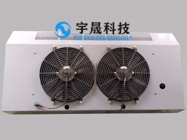 Air Condensor